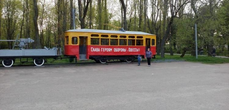 Прогулянка по 411 батареї в Одесі